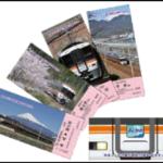 【JR東海】特急ふじかわ運行25周年記念乗車券をネット限定で発売