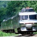 【JR北海道】クリスタルエクスプレスの廃車発生品を発売 キハ183系・キハ40系も販売
