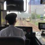 【車の挨拶が鉄道にも】クラブツーリズムの貨物線ツアーでお座敷列車485系が185系にパッシングされる 一体何があったのか