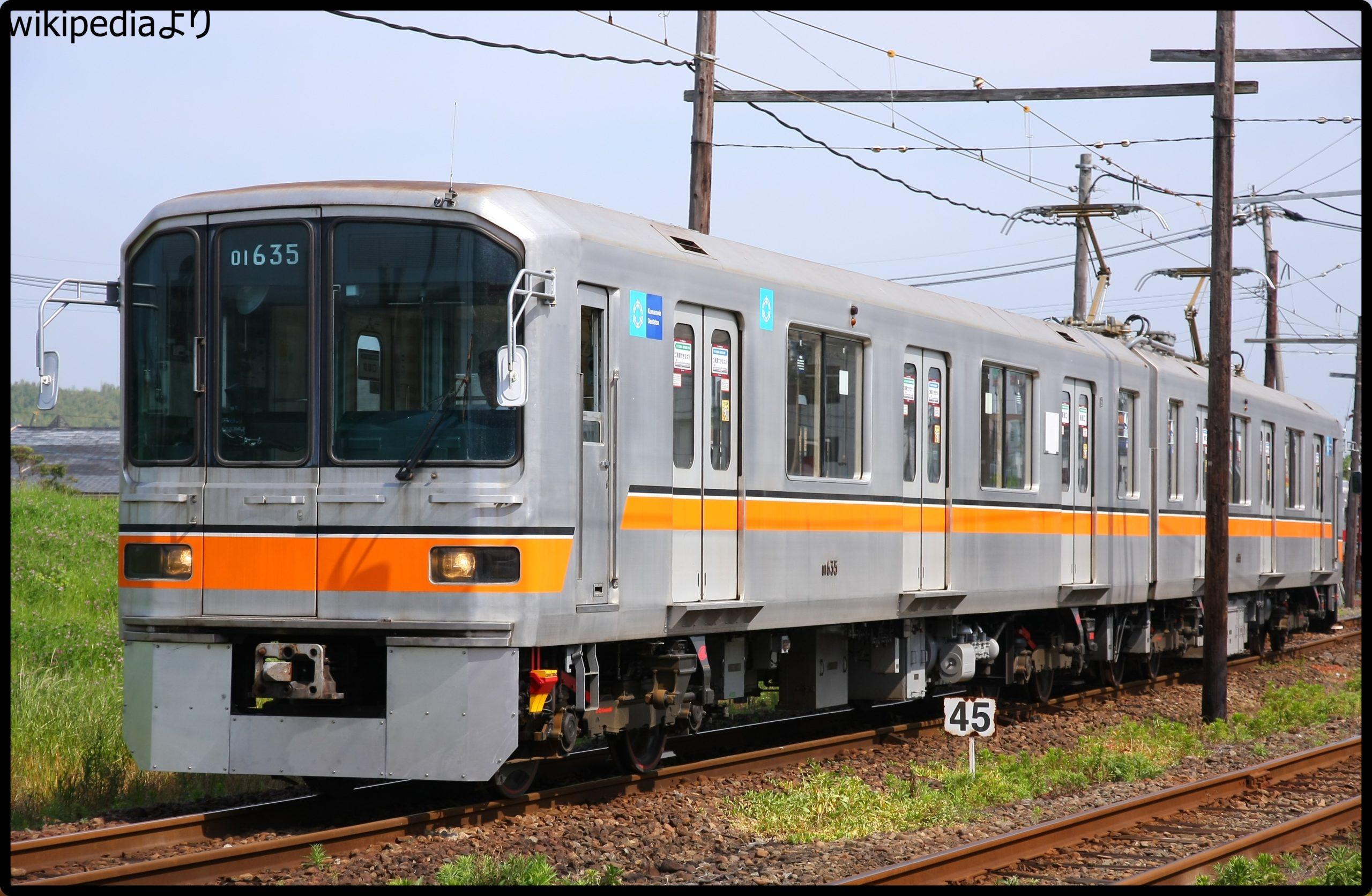 【駅に閉じ込め・危うく駅で野宿】一体なぜ・原因は?熊本電鉄が謝罪・再発防止に取り組むと発表