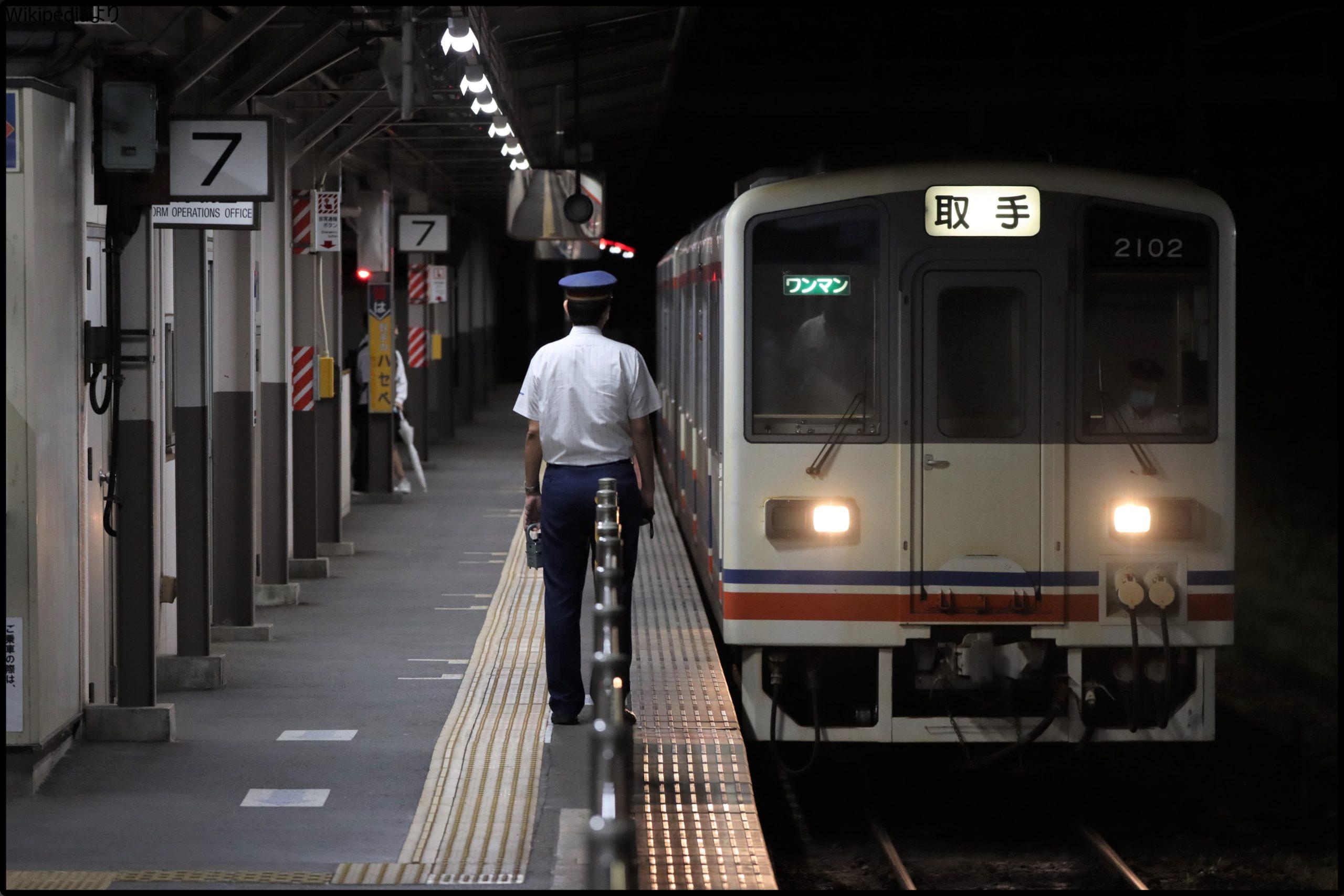 【関東鉄道】常総線、新型コロナウイルスでの利用減で快速を含め大幅減便へ 快速通過駅は1時間間隔も