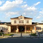 【JR東日本】日光駅貴賓室特別公開へ 職場体験のできるワークショップも 2020年11月21日から開催