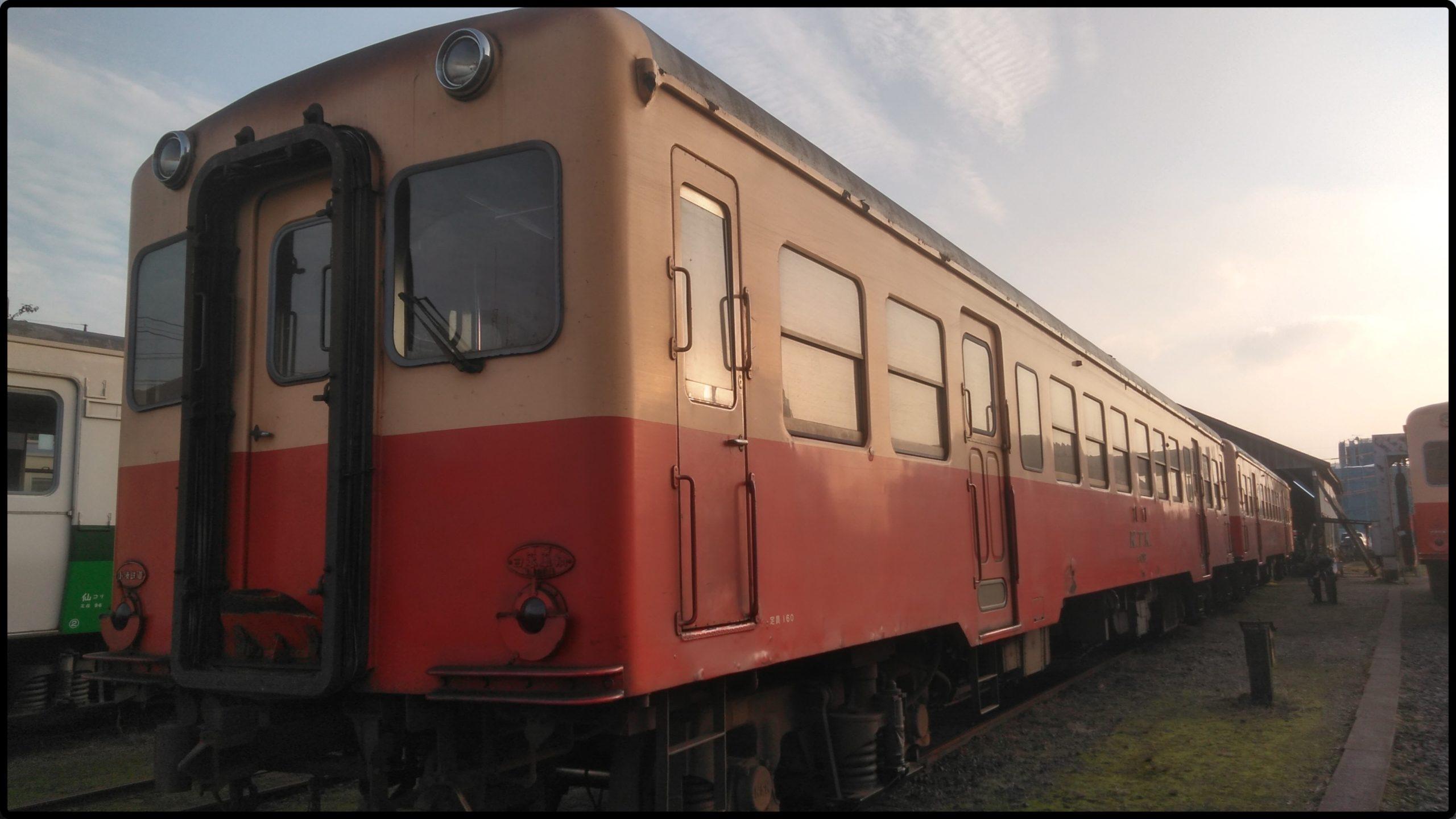 【小湊鉄道】キハ202が引退 「おつかれさま202」が実施 ラストランを前に貸し切りツアー(10月10日実施)