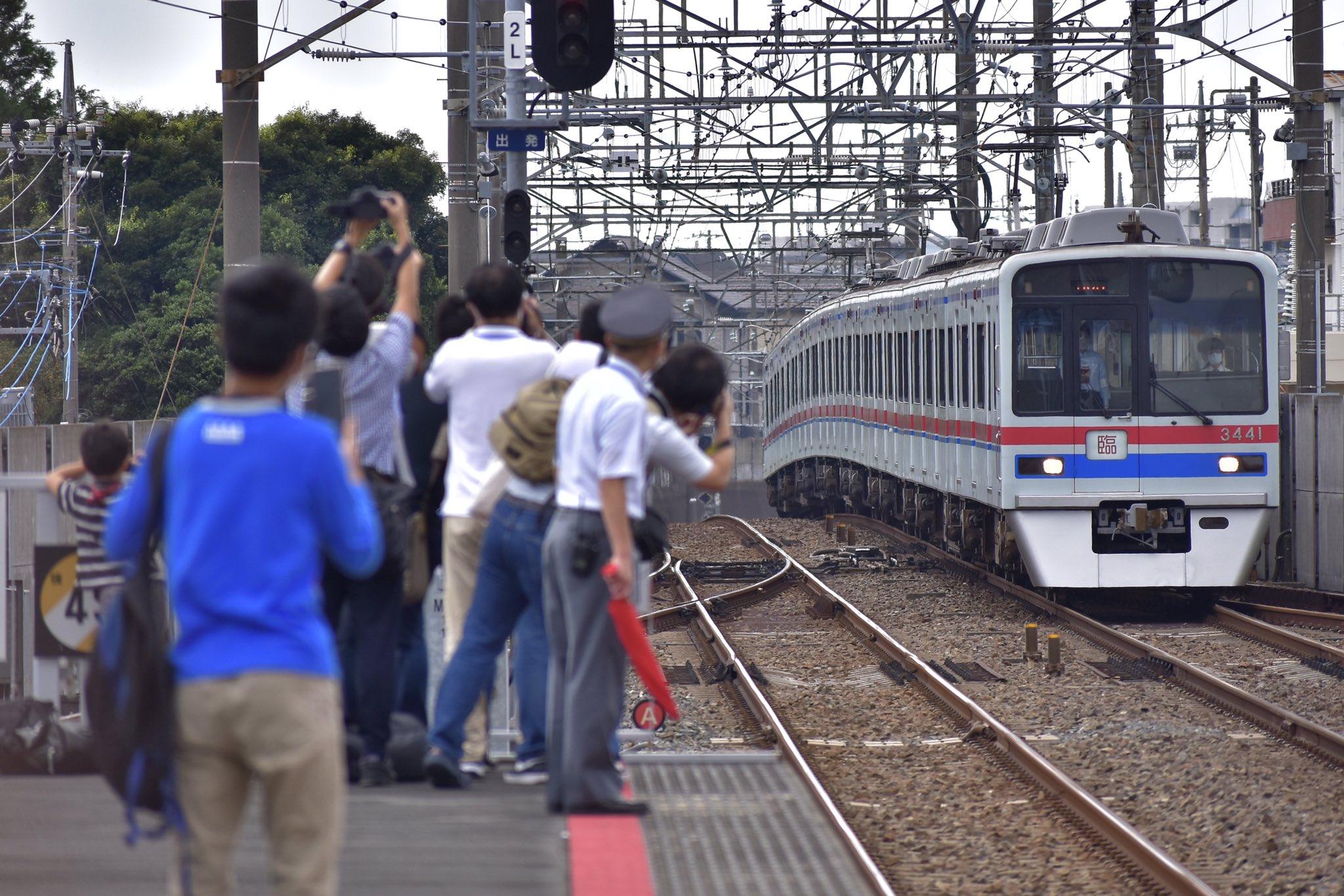 「3400形スカイアクセス線疾走ツアー」 普段は走らない路線を団体臨時列車として走行