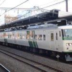 185系団臨が上野駅に入線 「マナー次第では今後の臨時列車を無くす」と駅員が迷惑撮り鉄に警告