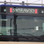 【横須賀・総武快速線】E235系1000番台にも山手線と同様に行先表示器にイラスト表示が