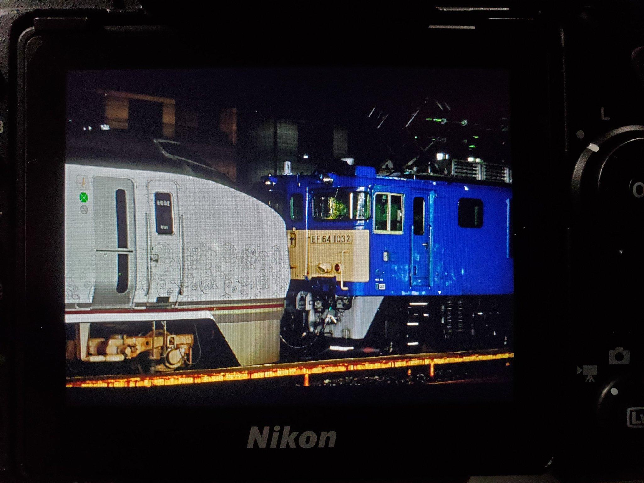 【幻のラストラン】651系伊豆クレイルが長野に廃車配給 ひっそりと生涯を終える