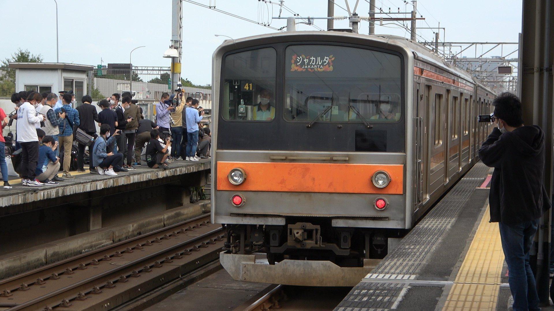 【ラスト2本】武蔵野線205系ケヨM17編成 ジャカルタ配給