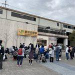 【学校サボり?】NEWDAYS新習志野に100人を超える人集りが 武蔵野線205系限定グッズ目当て 早くも転売される