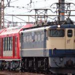 箱根登山鉄道3100形「アレグラ号」3103F甲種輸送 「モハ2形」は廃車か?