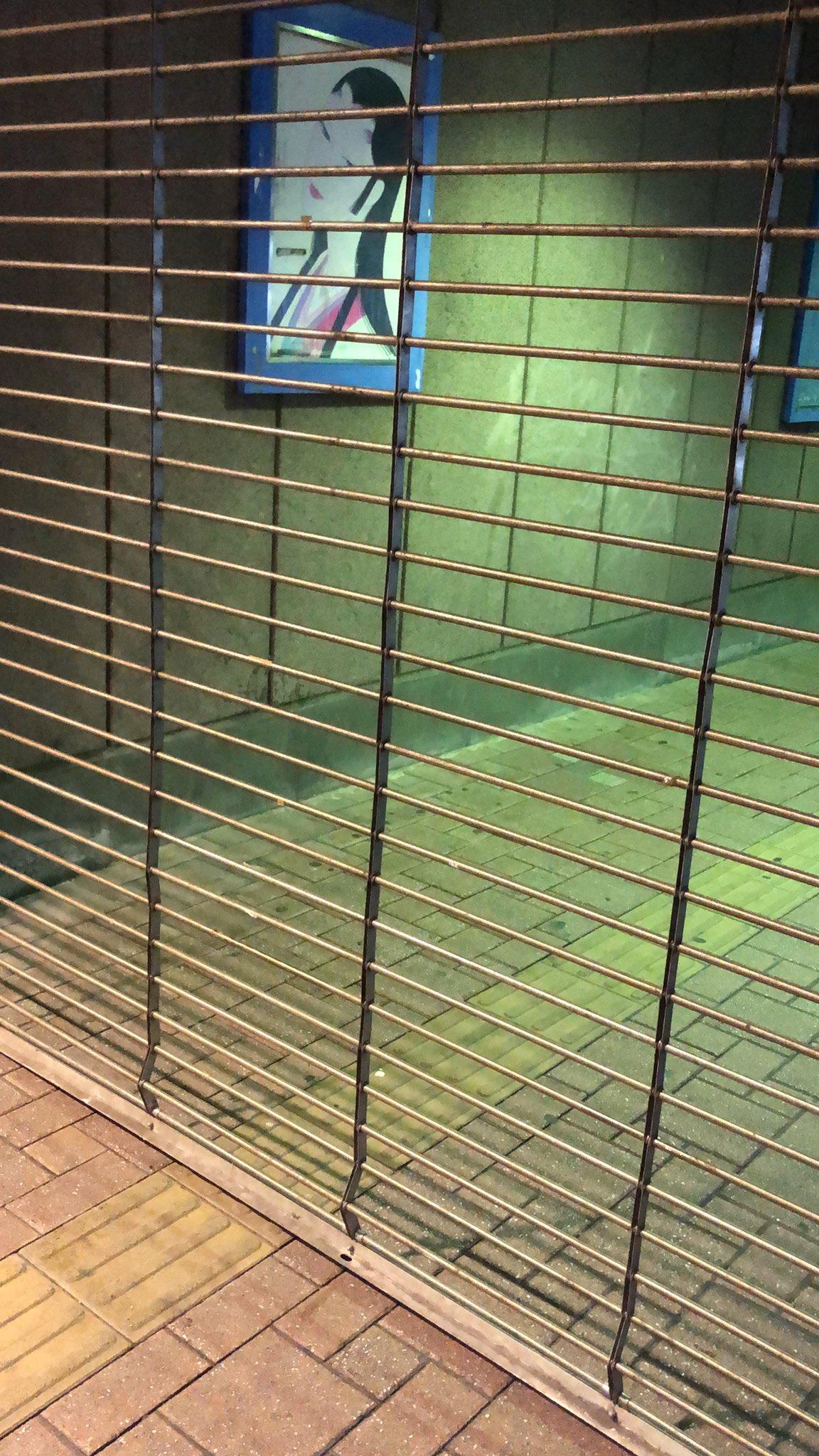 【駅に軟禁】男性が終電後の藤崎宮前駅に閉じ込められる 駅員が意図的に施錠し嫌がらせか