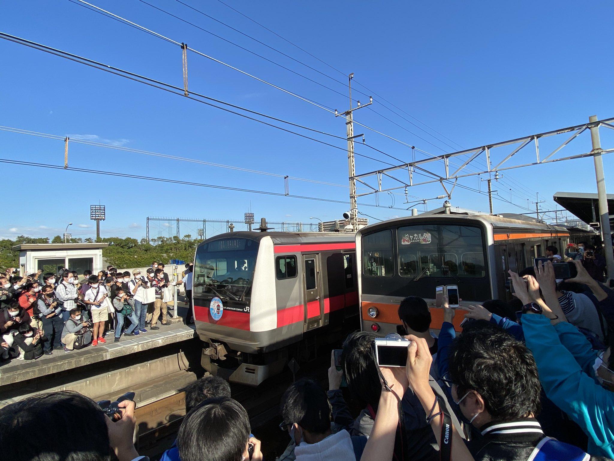 【最後のジャカルタ配給】武蔵野線205系ケヨM20編成 千葉貨物に配給輸送