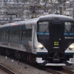 【初走行】E257系2500番台オオNC-31編成 駿豆線試運転返却回送