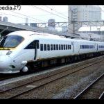 【JR九州】在来線特急「かもめ・白いかもめ」は廃止は確実か?2022年秋から「リレーかもめ」の可能性も 長崎新幹線に「かもめ」継承へ