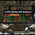 【JR西日本】新快速に600円の指定席が試験導入 12席が座席表から予約可能に