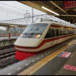 【東武鉄道】200系特急りょうもうを「リバティ」に置き換えか?車齢が60年車両を廃車? 実質値上げも