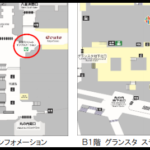 【グランスタ東京など】駅ナカのみ利用でも入場券相当(140円分)をJREポイントで還元へ JR東日本発表