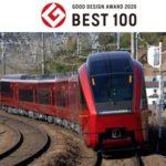 近鉄80000系「ひのとり」が快挙!「寝れる都市間特急」として評価 グッドデザイン・ベスト100に選出