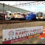 【JR東日本】「新潟車両センター2020」公開へ E653しらゆき編成乗車も 事前応募制・えちごツーデーパス購入者限定で入場