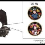 【JR東日本】SL鬼滅の刃無限列車で「撮り鉄対策」を実施 脚立・自撮り棒の使用など場所取りは「ご遠慮ください」と呼びかけ 高崎・横川で実施