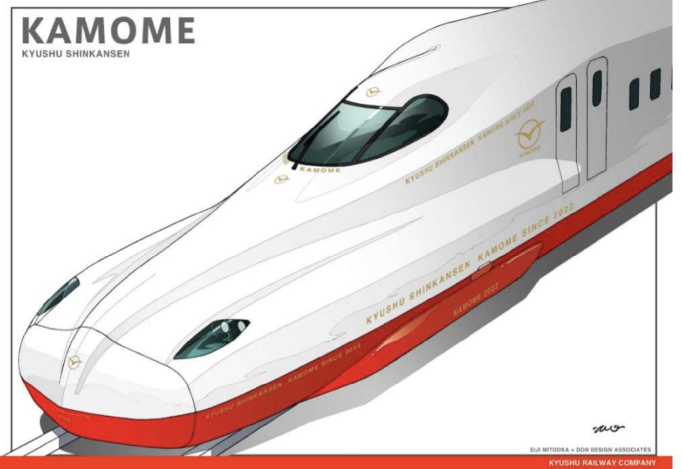 【JR九州】「九州新幹線西九州ルート」の名称と使用車両が決定 N700Sをカスタマイズ