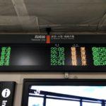 【悲報】高崎線が高崎駅での信号トラブルで大幅遅延 行先が全列車「籠原止まり」に 終電着は深夜3時