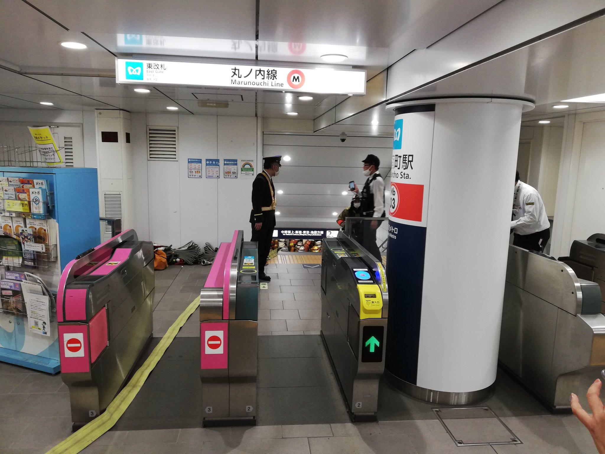 【東京メトロ】丸ノ内線で送電設備から出火し運転見合わせ