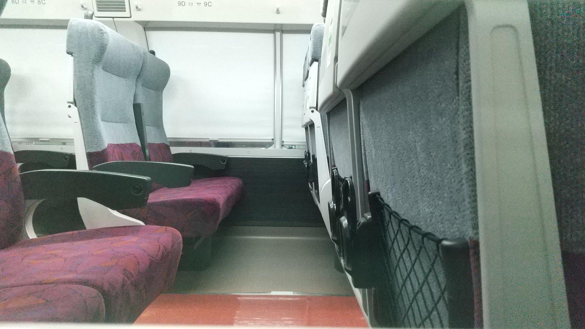 【横須賀・総武快速線】E235系1000番台のグリーン車の内部が明らかに 従来との違いは?