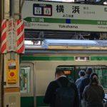 【埼京線横浜行】相鉄線内ダイヤ乱れの影響で埼京線E233系7000番台が営業運転でJR横浜駅に初入線