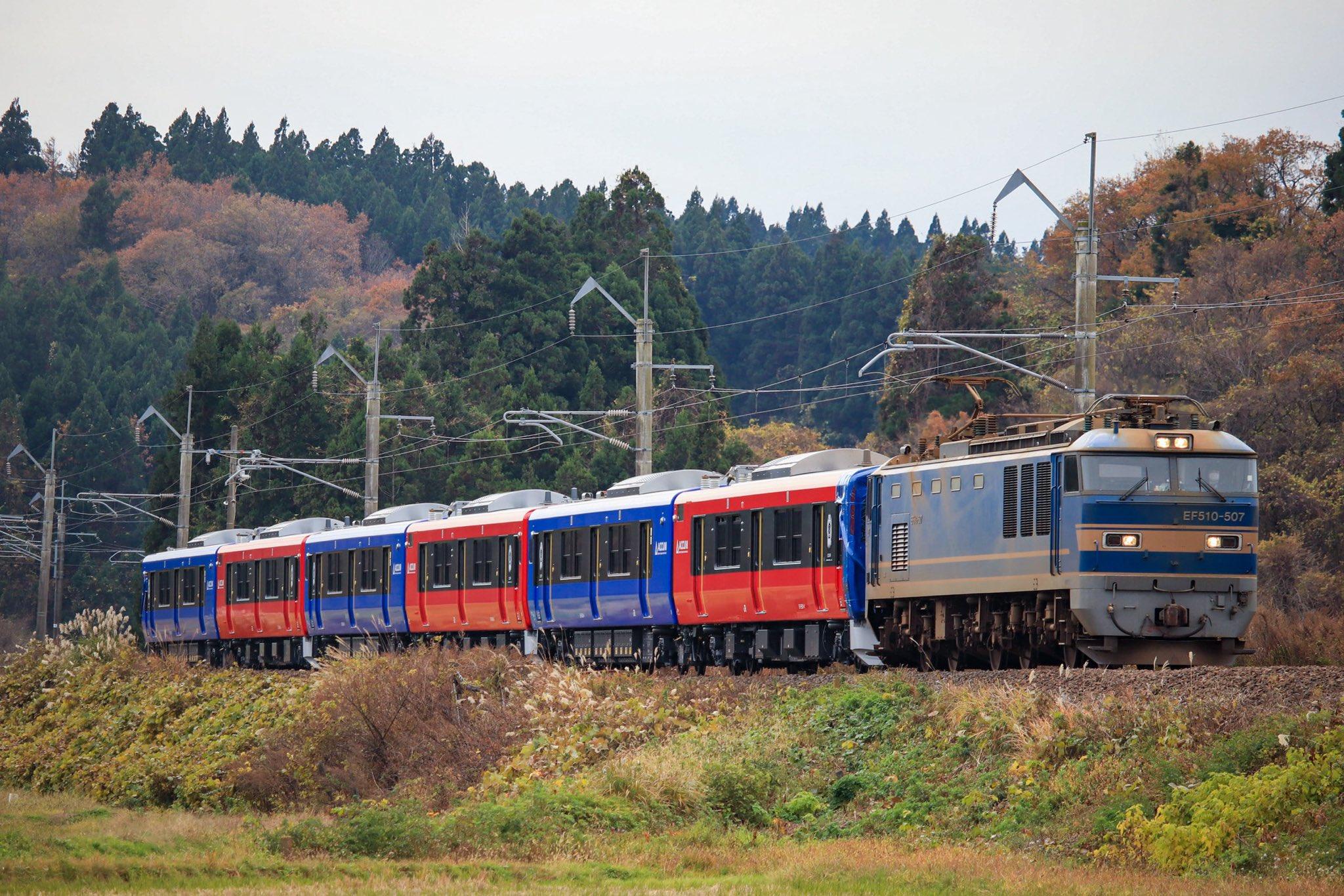 【男鹿線】EV-E801系(ACCUM)G4~G6編成甲種輸送 キハ40形置き換えのため増備が進む