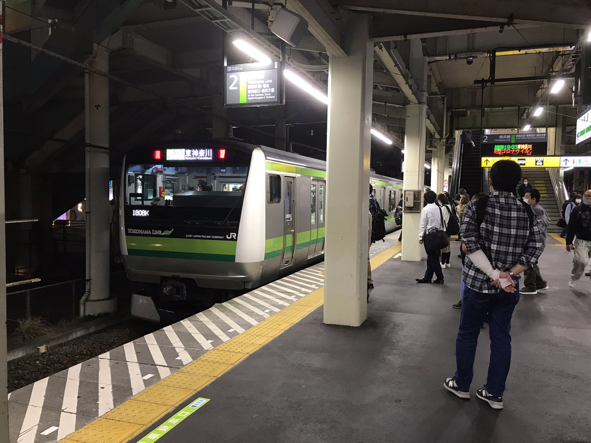 【JR東日本】運転士の居眠りで約70mオーバーラン 横浜線鴨居駅を臨時通過