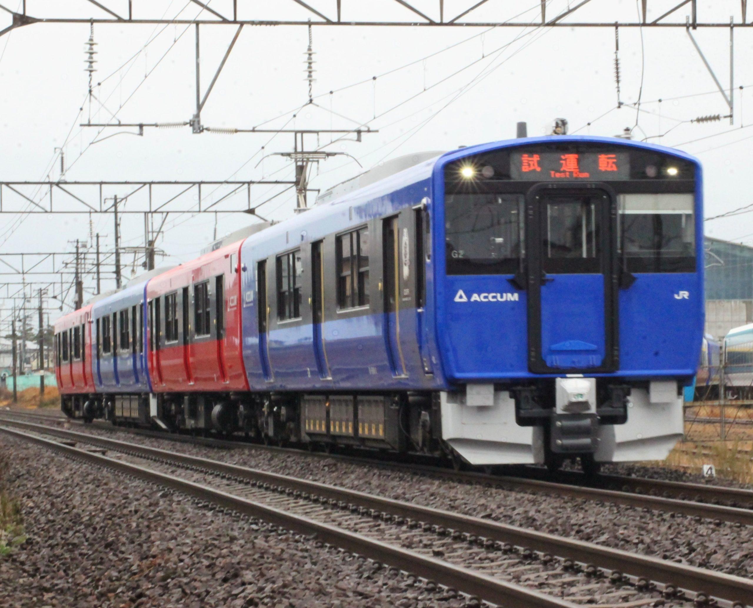 【キハ40形引退】EV-E801系(ACCUM)G2・G3編成 量産車初の男鹿線で試運転