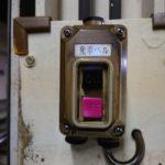 【JR東日本】西荻窪・荻窪駅に「立川式」導入 メロディーが長すぎて駅放送を無視して発車 現場からの不満も