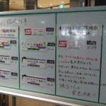 """全車二階建て「ホリデー快速ビューやまなし」が最終運行 甲府駅では""""メッセージ"""" 215系"""