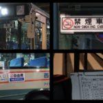 【西武バス国鉄仕様】青梅線工事の代行バスが超マニアック 特製サボに「禁煙車」「自由席」表示や運転席にスタフが