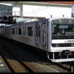 【JR東日本】サイクルトレイン(B.B.BASE)12月~2月運転へ 旅行商品専用列車で運転