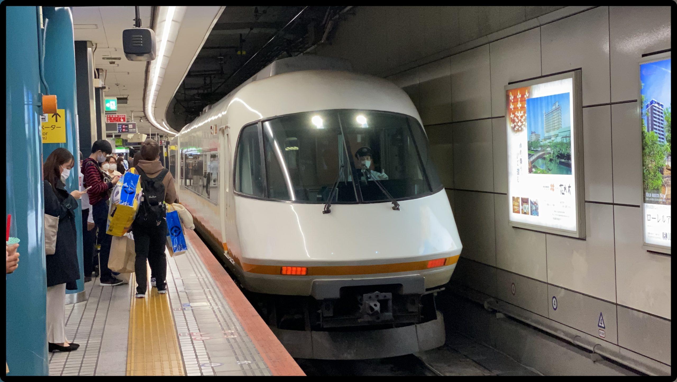 【近鉄】アーバンライナー「甲乙化け」名阪特急での運用が終了 ダイヤ改正で