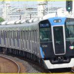 【阪神・山陽電車】2020-2021年の終夜運転実施せず、大晦日は臨時列車運転 延長運転も