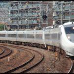 【姫路始発】サンダーバードが臨時で運転 旅行商品限定(2021年1月30日運転)