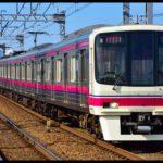 【京王】終電繰り上げ 2021年春に最大30分 京王線・相模原線・井の頭線で実施