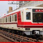 【大阪メトロ】終夜運転実施へ!2020-2021年末年始は休日ダイヤで運転