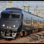 【長崎新幹線】特急は「リレーかもめ」が正式名称に JR九州が商標出願