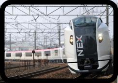 【JR東日本】成田エクスプレスE259系をシェアオフィス 両国駅臨時ホームで実証実験