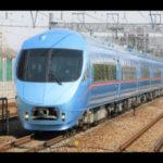 【東京メトロ】2020-2021年終夜運転を全線で実施