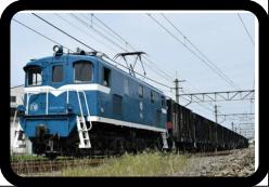 【秩父鉄道】ラストランツアー108号機電気機関車 「快速秩父路」を12系客車で運転