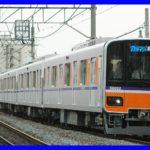 【東武鉄道】2021年春ダイヤ改正で終電繰り上げ 伊勢崎・東上線などで実施