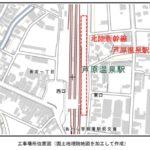 【北陸新幹線敦賀延伸】芦原温泉駅の工事が本格的に開始 一方で計画1年半遅れや2880億円の追加費用も