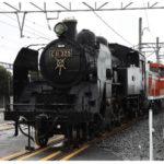 【東武鉄道】SL大樹が2機体制に 元真岡鐵道のC11形が12/26にデビュー 三重連での運転も計画