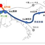 【京成】大晦日は終夜運転実施へ 2020-21年の年末年始は臨時ダイヤで運行