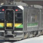 【JR北海道】2021年春に室蘭・宗谷・石北線のキハ40形をH100形に置き換え どんな車両? GV-E400系との違いは?